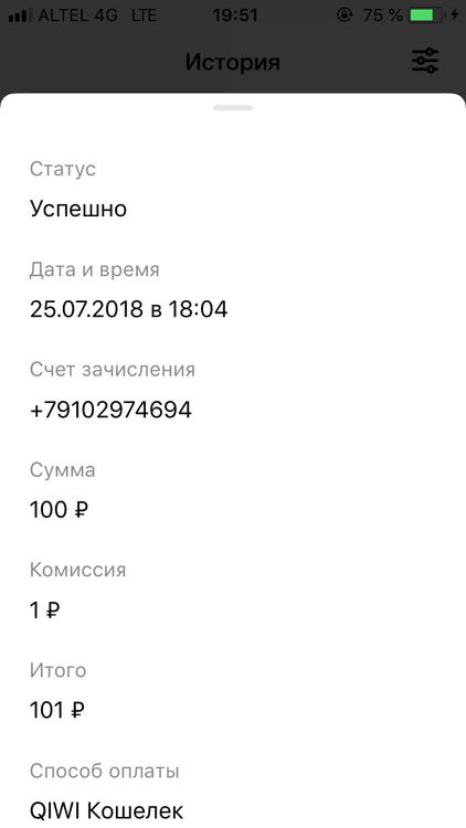 AB784455-863B-4A27-9346-DAA4790D06FC.thumb.png.03425f71188203c0dbd2e7e8791732a6.png