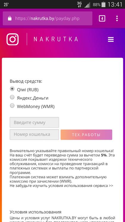 Screenshot_2018-07-21-13-41-38.png