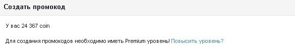 Screenshot_1.jpg.703d42d92fd7a6bc99703298e5b096d1.jpg