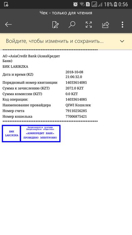 Screenshot_20181009-005649.thumb.png.46a051466e7408147be5461ed83a8ea3.png