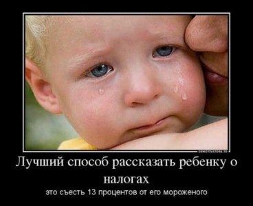926589201_.jpg.3e5ff6bd2039aa1b50c186fd8071482e.jpg