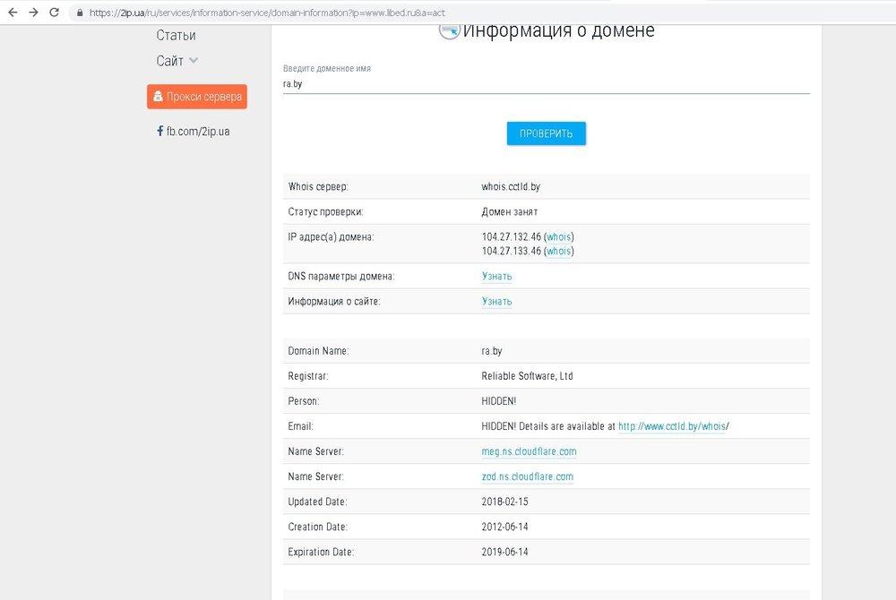 Screenshot_1.thumb.jpg.87bb41dbdff4f04f653ec7afc523a60f.jpg