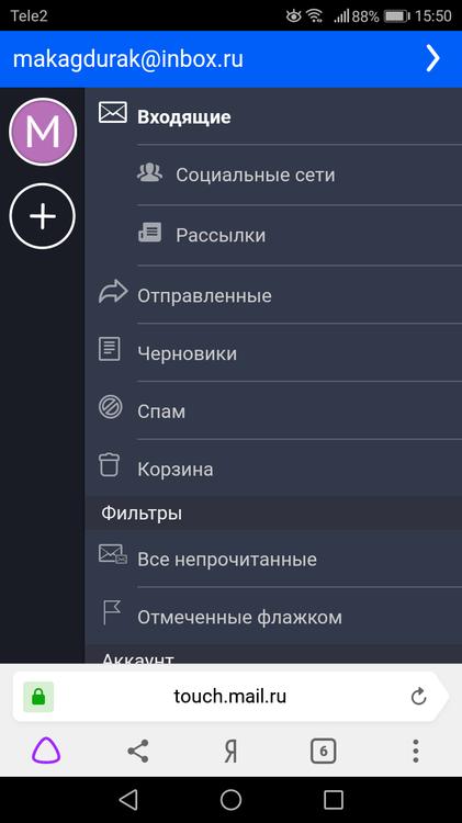 Screenshot_20181227-155002.png