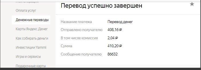 оплата 2.jpg