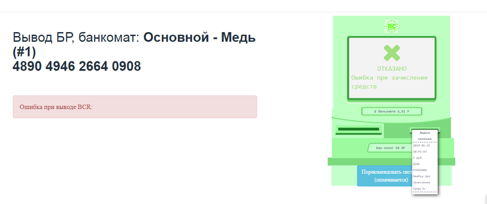 авмвм.png