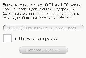 Screenshot_1.jpg.ca6efc5b77c1698c3101d85a8e8d77a0.jpg