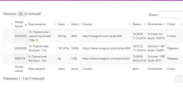 Screenshot_2019-01-07-13-57-46-266_com.android.chrome.png