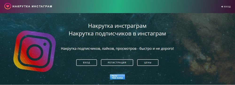 Безымя3333нный.jpg