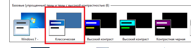 image.png.1511677675b365723cecc503549dde43.png