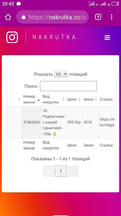 S90301-204227.jpg