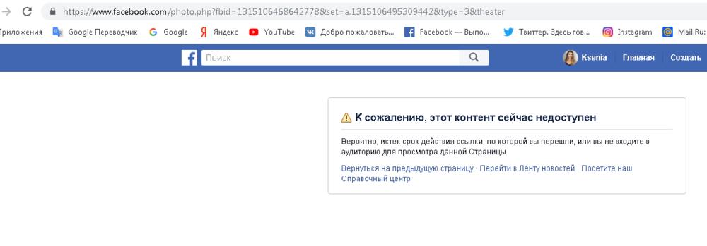 Screenshot_1.thumb.png.182b4d97021dc8bb09ca7507ffec5527.png