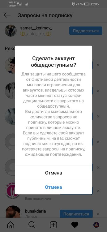Screenshot_20190310_120523_com.instagram.android.thumb.jpg.0a0cbcf733ff9827c58e0d970b98750b.jpg