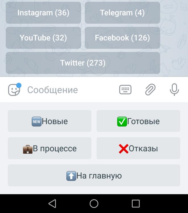 Screenshot_20190330-194822.thumb.png.0dd04ce685fe61ceb10b219b09c972ec.png