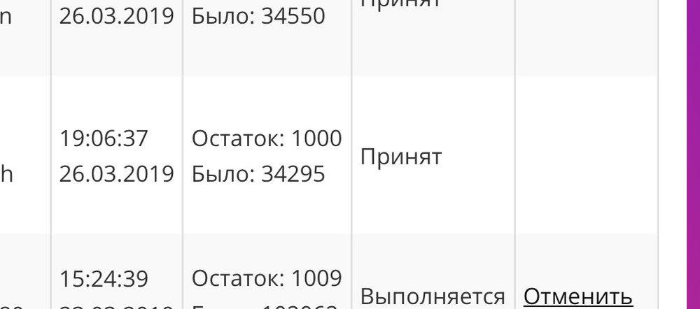 207C68D9-8E80-4397-830F-3E5C8D8FB119.jpeg
