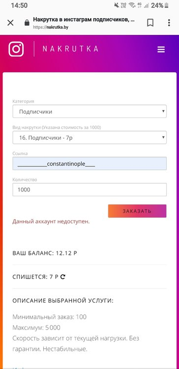 Screenshot_20190421-145021_Chrome.jpg