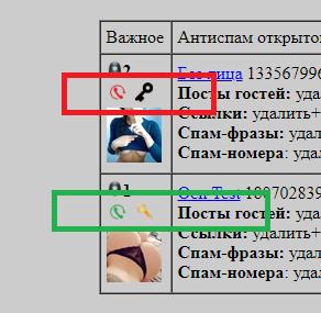 image.png.f1075ef8035ef2b58b94f5175ba143da.png