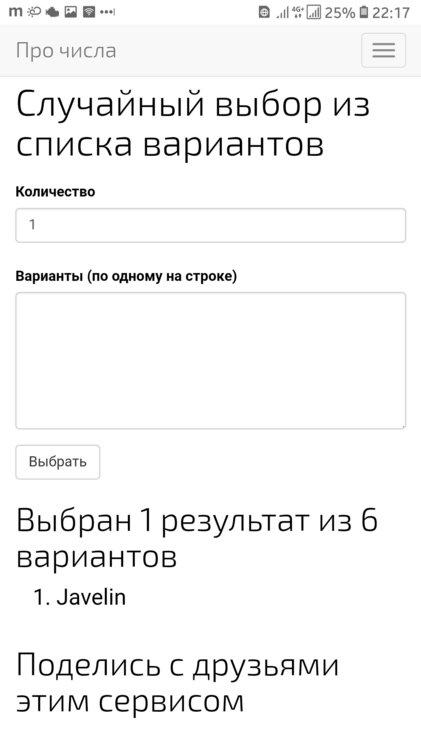 Screenshot_20190521-221738_Kiwi Browser.jpg