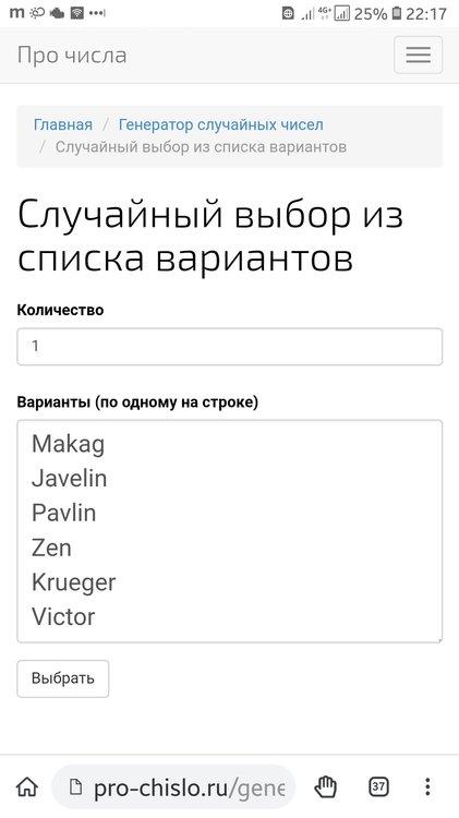 Screenshot_20190521-221731_Kiwi Browser.jpg
