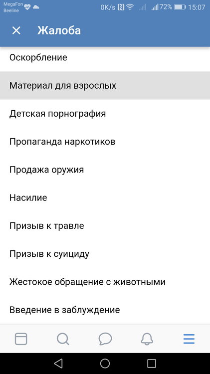 Screenshot_20190526-150725.thumb.png.30a396269db959c06608316ad93db8c8.png