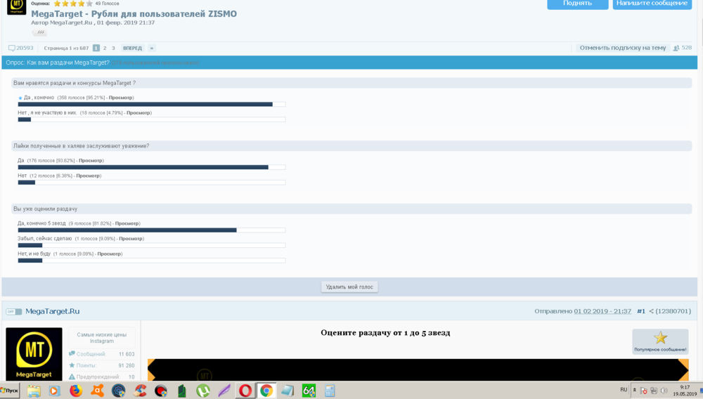 Screenshot_5.thumb.png.f726a4c7321b5051b125eb51a2cefac3.png
