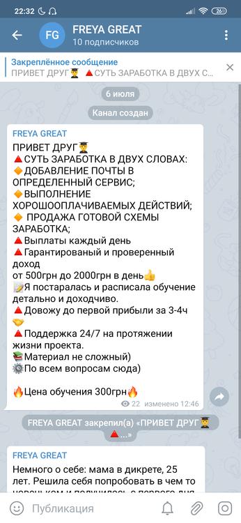Screenshot_2019-07-06-22-32-57-008_org.telegram.messenger.png