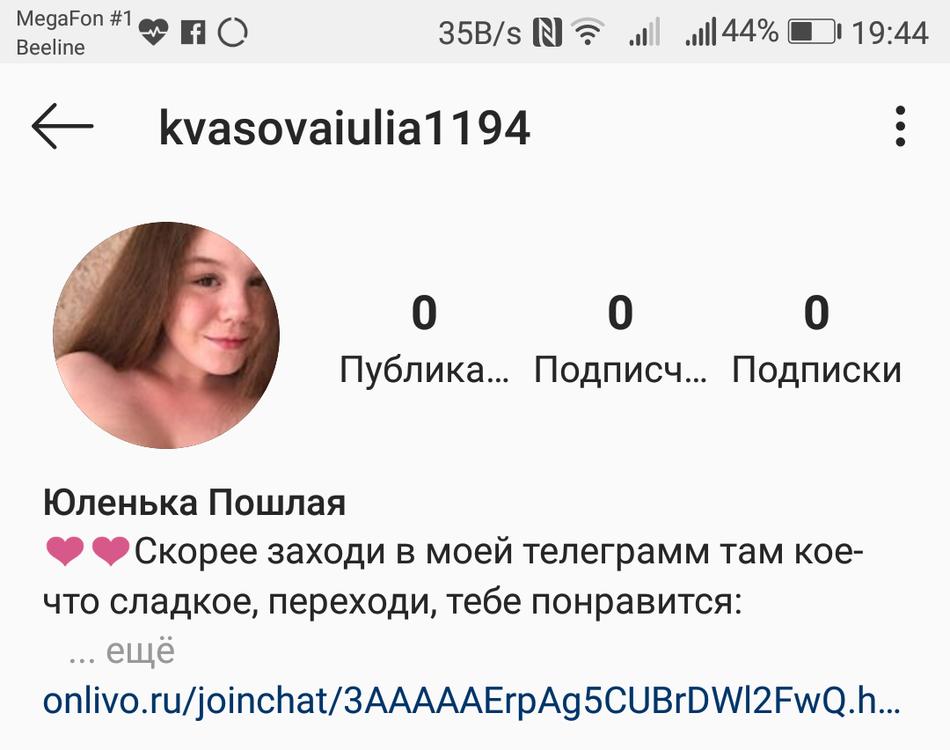 Screenshot_20190822-194412.thumb.png.92edb5fbbd956b628ba510698d42be32.png