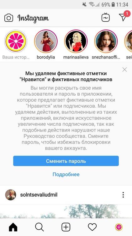 Screenshot_20190902-113426_Instagram.jpg