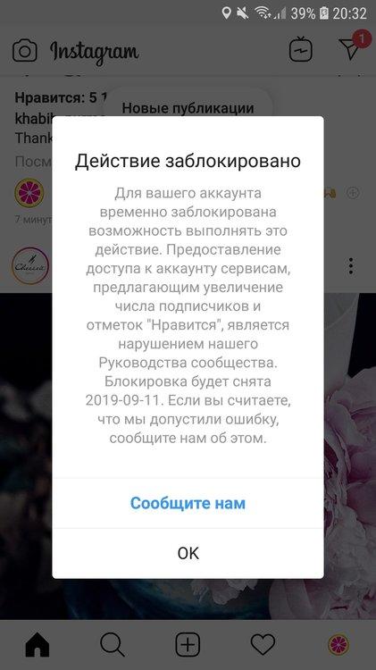 Screenshot_20190904-203251_Instagram.jpg