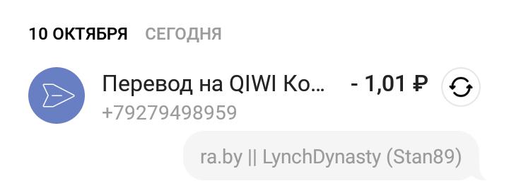 Screenshot_20191010-203520~01.png