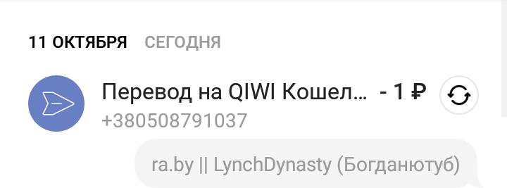Screenshot_20191011-100959~01.png