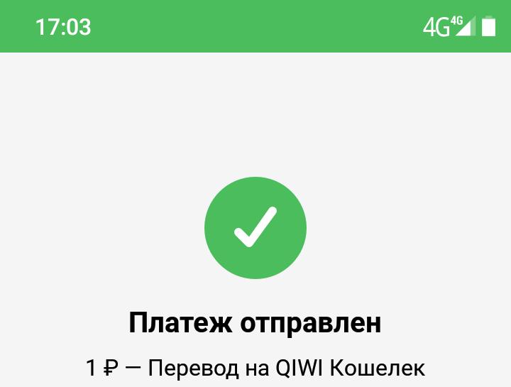 Screenshot_20191007-170324~01.png