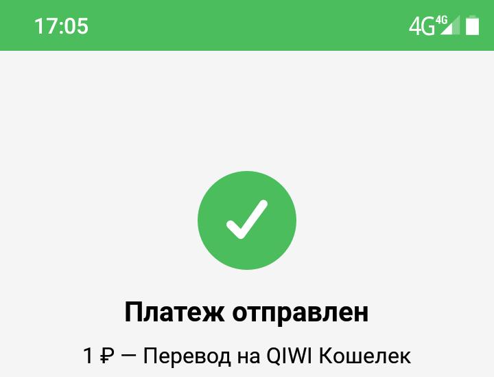 Screenshot_20191007-170513~01.png
