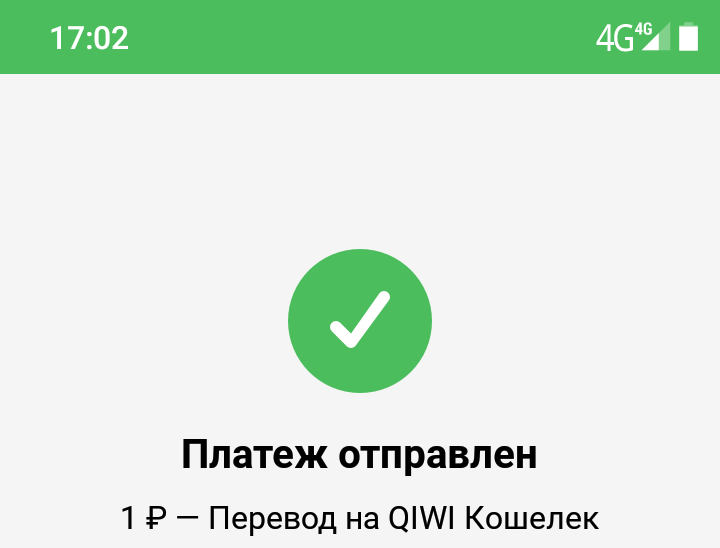Screenshot_20191007-170208~01.png