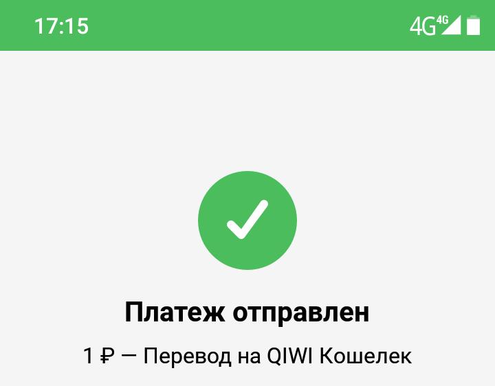 Screenshot_20191007-171553~01.png