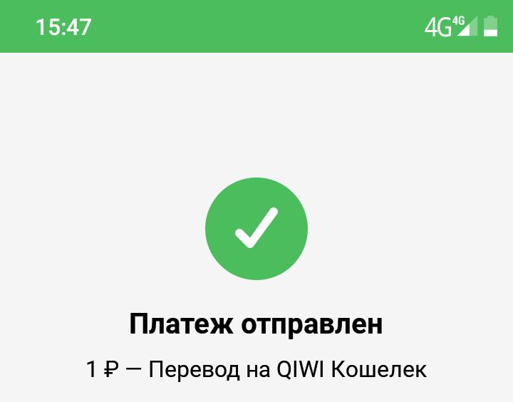 Screenshot_20191004-154719~01.png
