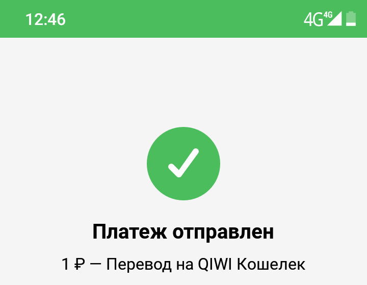 Screenshot_20191004-124624~01.png