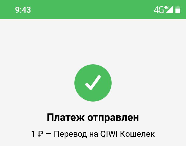 Screenshot_20191007-094318~01.png