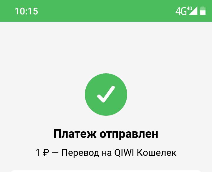 Screenshot_20191007-101507~01.png
