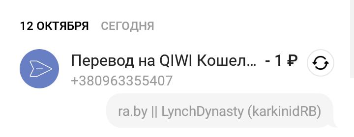 Screenshot_20191012-092134~01.png
