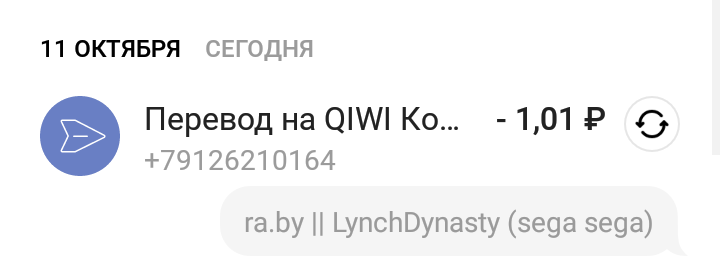 Screenshot_20191011-100627~01.png