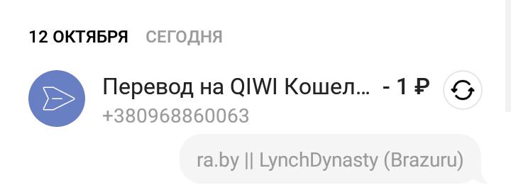 Screenshot_20191012-092326~01.png