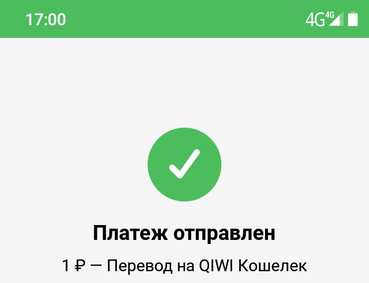 Screenshot_20191007-170049~01.png