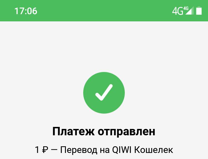 Screenshot_20191007-170626~01.png