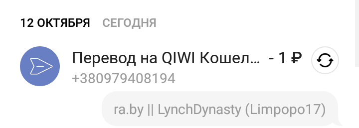 Screenshot_20191012-093038~01.png