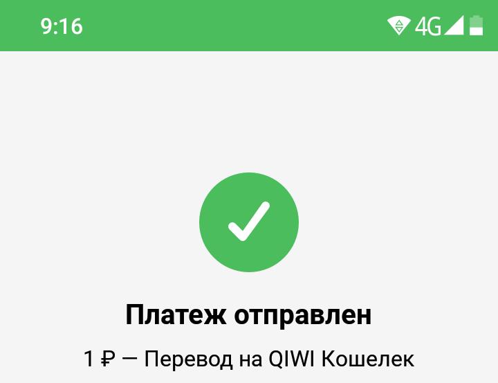 Screenshot_20191005-091641~01.png