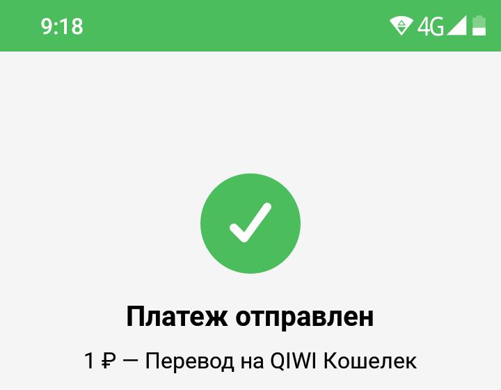 Screenshot_20191005-091830~01.png