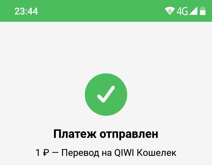 Screenshot_20191004-234419~01.png