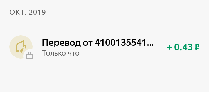 Screenshot_20191004-110217~01.png