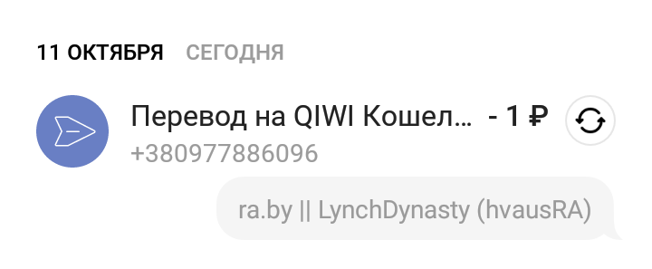 Screenshot_20191011-100449~01.png