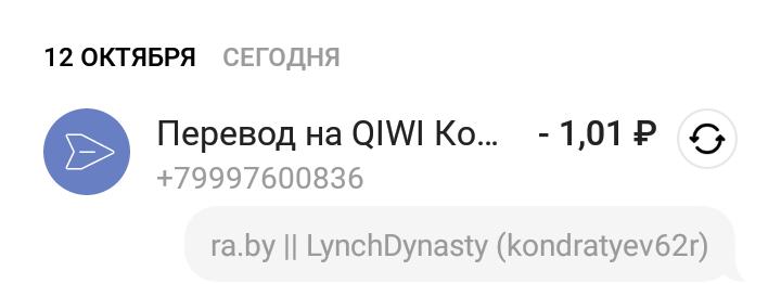 Screenshot_20191012-092524~01.png